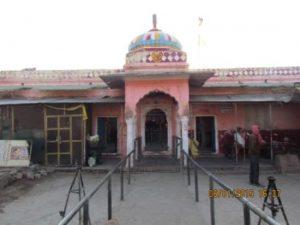 trinetra-ganesh-temple